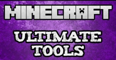 Ultimate Tools 1.6.2