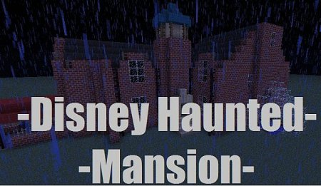 Карта Disney haunted mansion